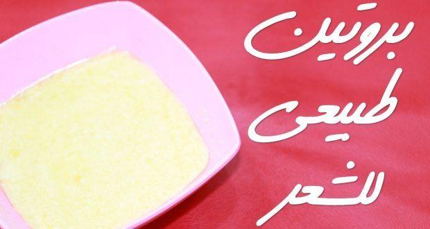 كيف تصنع بروتين طبيعي للشعر Fruit Food Cantaloupe