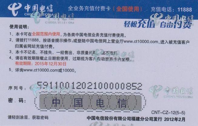 How Prepaid SIM Works | China & HK Mobile Number Top Up | Unlocked