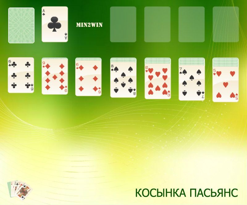 Косынка покер играть онлайн бесплатно все казино вулкан 24
