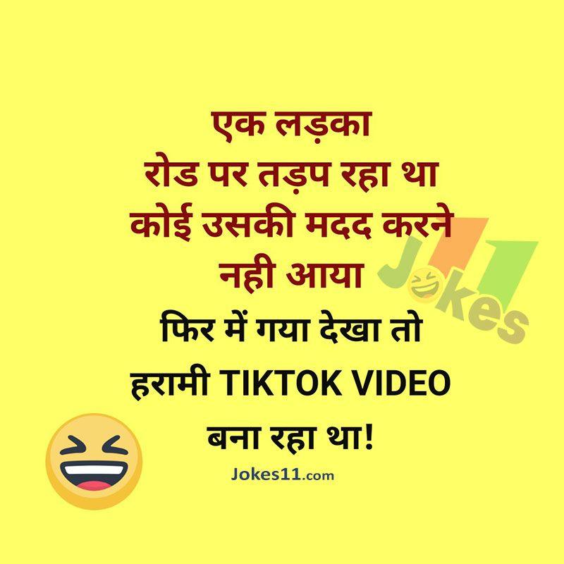 Funny Hindi Jokes Chutkule On Tiktok Some Funny Jokes Funny Dialogues Very Funny Jokes