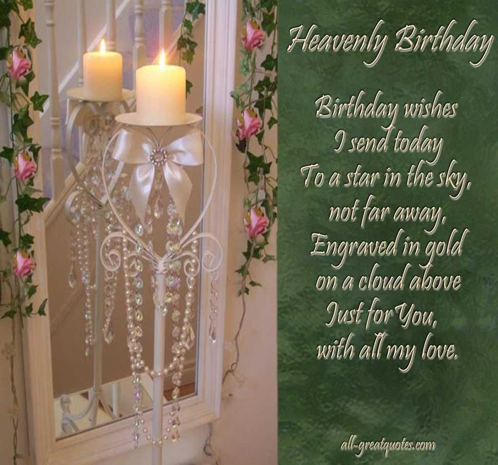 On Your Birthday In Heaven Birthday Wishes For Mom Mom In Heaven Birthday In Heaven