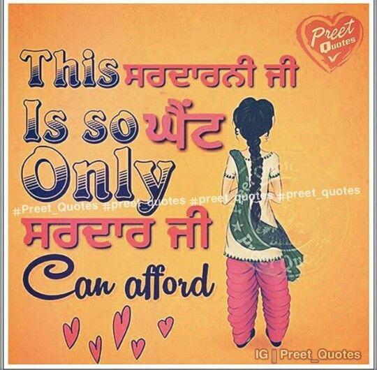 sardarniii | Jatti quotes | Punjabi quotes, Punjabi love quotes