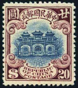 China, 1923, 2nd Peking Printing Hall of Classics, $20, Thin Paper, #269. O.g., lovely copy, Very Fine. Scott $1,300. Estimate $800-1,000.  ...