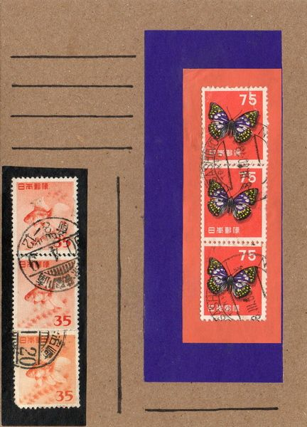 Set of two handmade blank greeting cards using vintage used foreign set of two handmade blank greeting cards using vintage used foreign postage stamps m4hsunfo