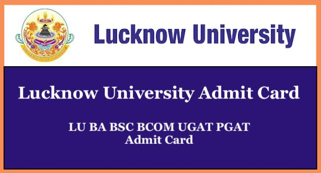 Lucknow University Admit Card 2019 University Exam University
