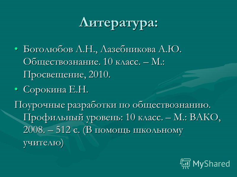 Ответы на контрольные вопросы по информатике 7 класс н.в.макаровой