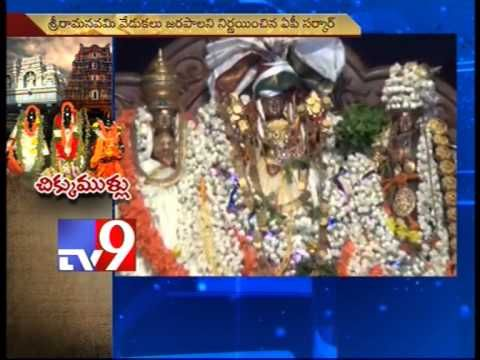 Why do AP Sriramanavami celebrations turn controversial?