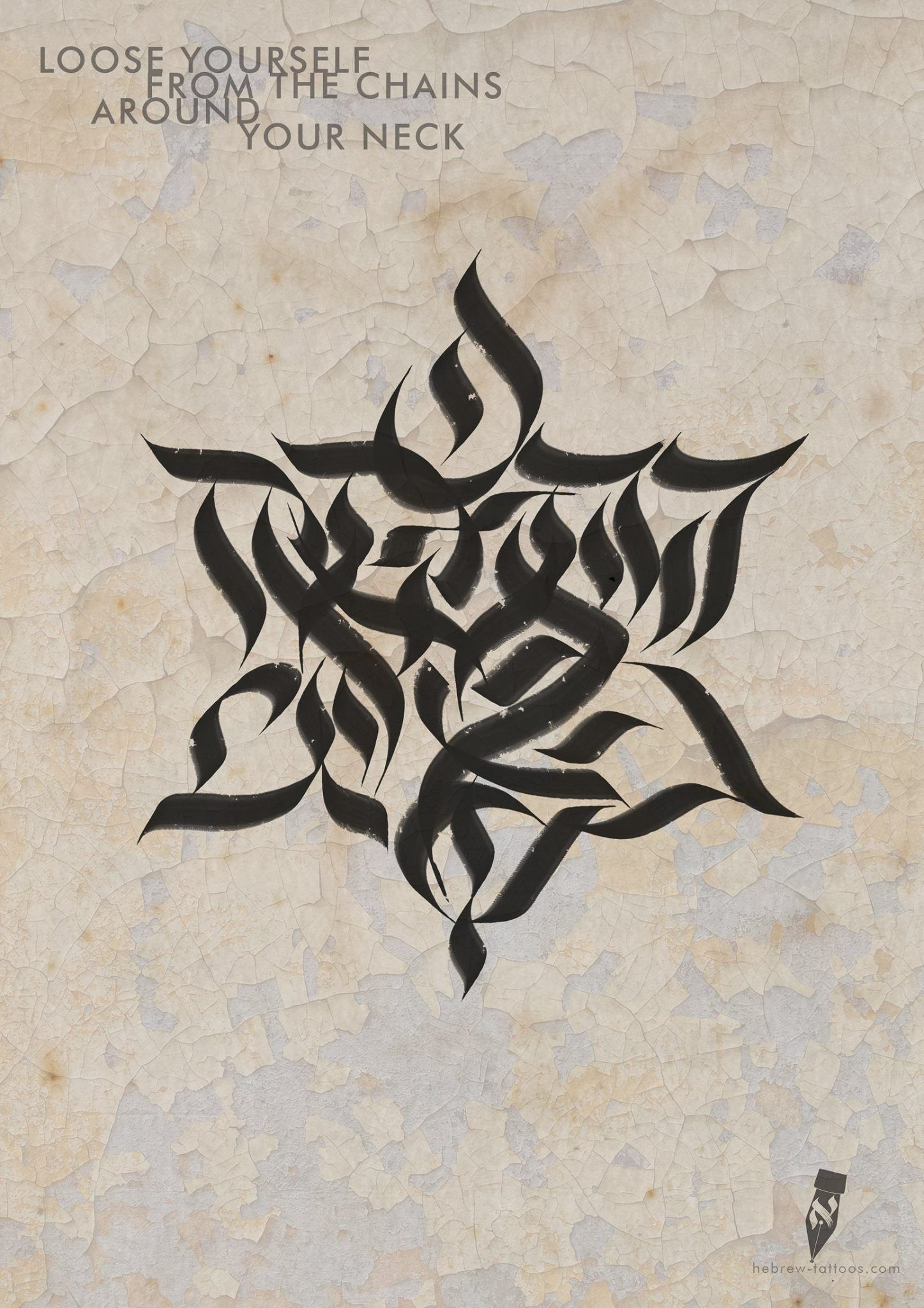 Hebrew calligraphy tattoo images Hebrew calligraphy art