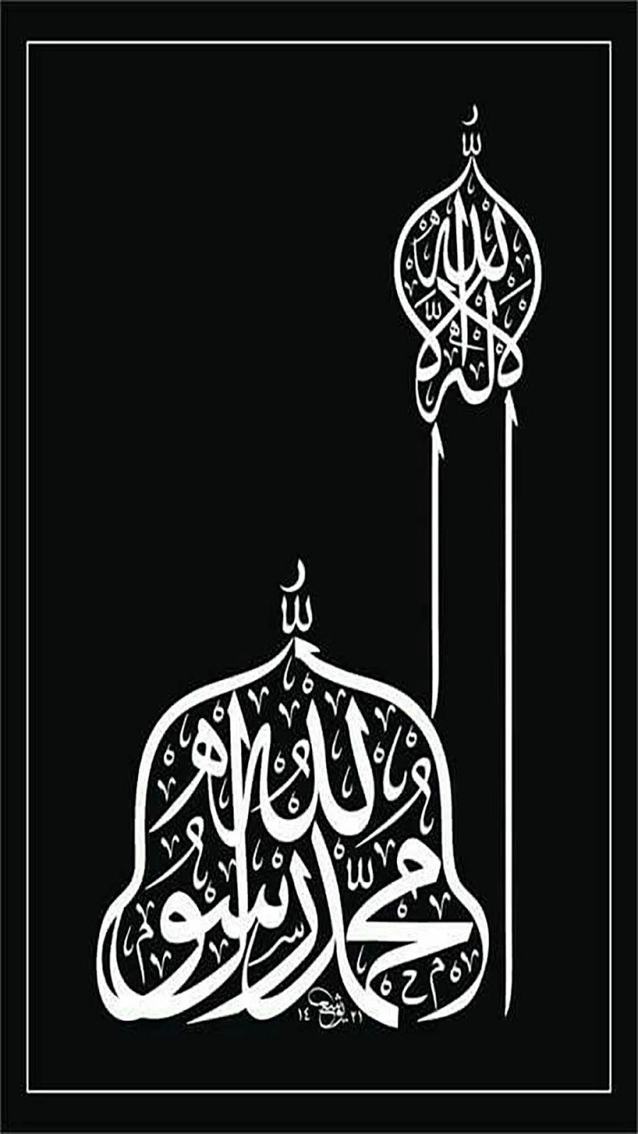 Kaligrafi Lukisan kaca, Seni kaligrafi arab, Seni kaligrafi