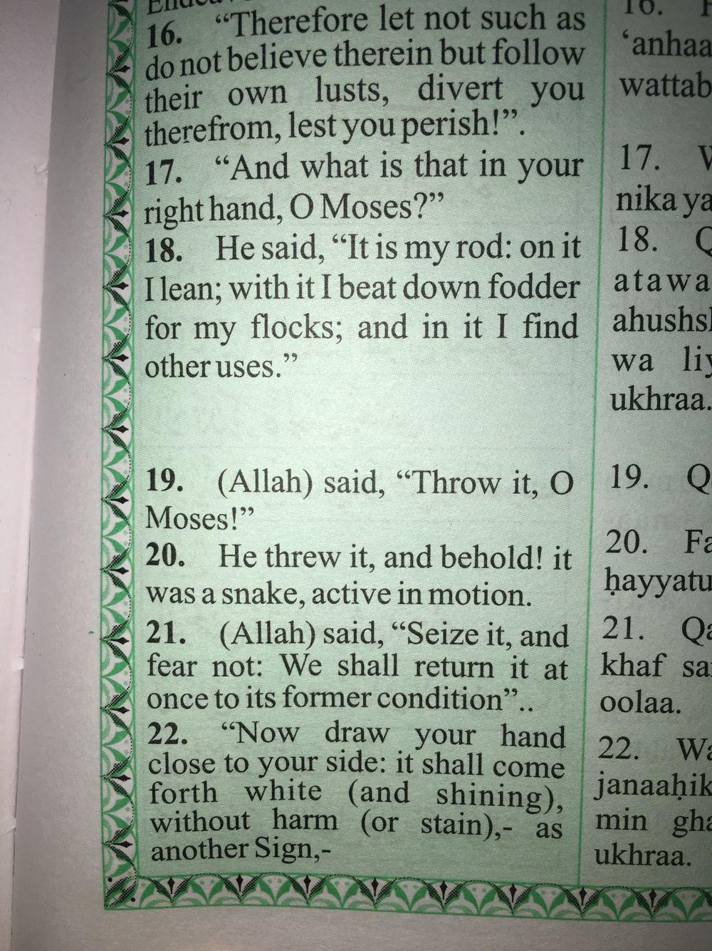 The Holy Quran- Chapter 20- Surah Taha - Al-Qur'an al-Kareem