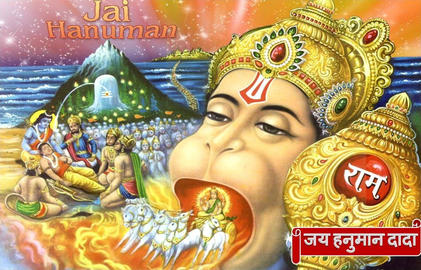 In India S Greatest Epic Ramayana During Ram Ravan War In Lanka When Meghnad Indrajeet The Son Of Lankap Hanuman Hanuman Wallpaper Lord Hanuman Wallpapers Ultra hd 1080p lord ravana hd wallpapers