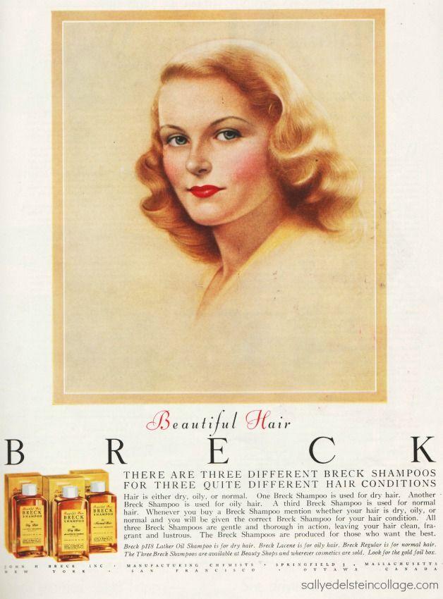 Breck Girls 1950s Vintage Brecks Shampoo Ad 1950