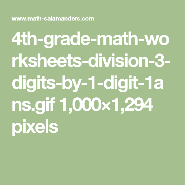 4th Grade Math Worksheets Division 3 Digits By 1 Digit 1ansf
