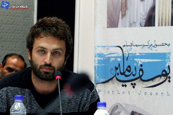 Marasem Taghdir az Avamel Yousofe Payambar 2 35937
