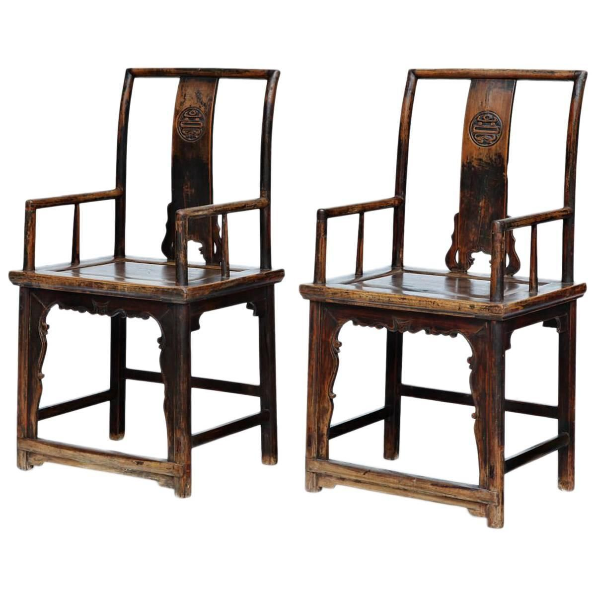 Couple Of Chinese Chairs Qing Dynasty # Muebles Dinastia Qing