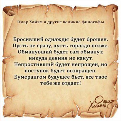 Photo of Сделаем своими руками | OK.RU