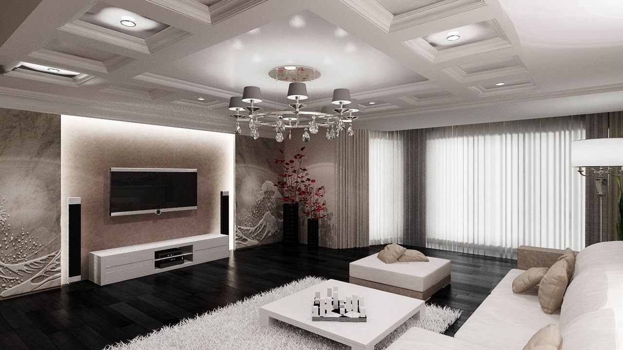 Living Room Is The Most Commonly The Front Room Of The House Alluring Living Room Design 2014 Review
