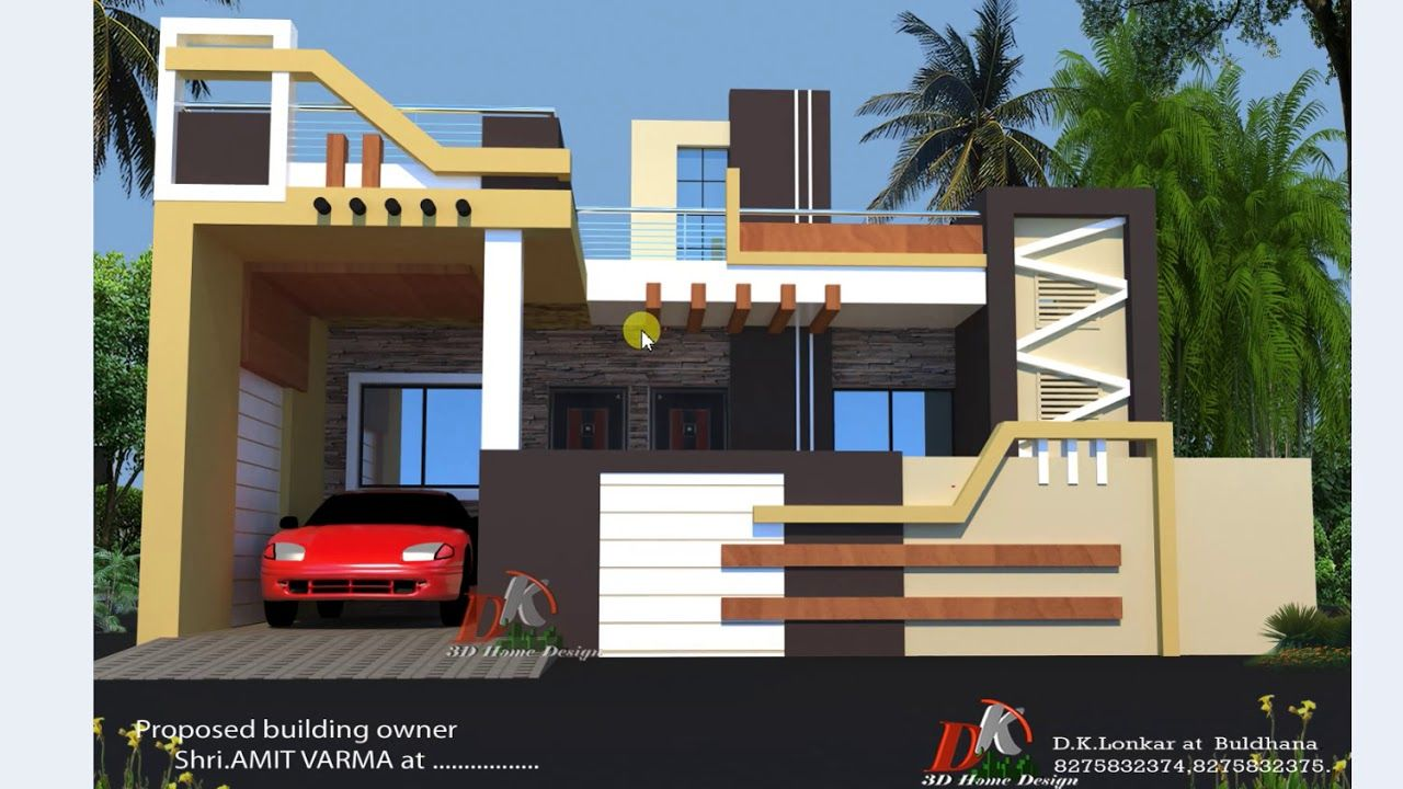 35 Ft Wide House Front Elevations Design Small House Elevation Design Minimalist House Design Bungalow House Design