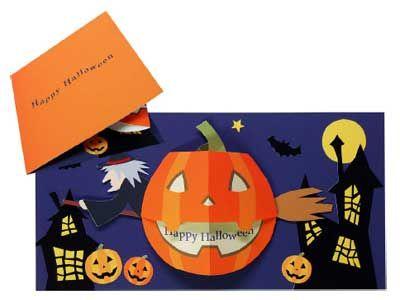 Halloween Pop Up Cards Templates.Halloween Popup Card Cards Pop Up Card Templates