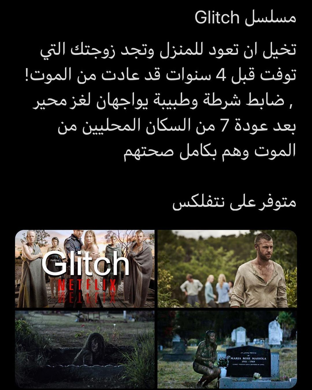 Pin By Manar On Movies Closer Quotes Movie Good Movies To Watch Movie Quotes Funny