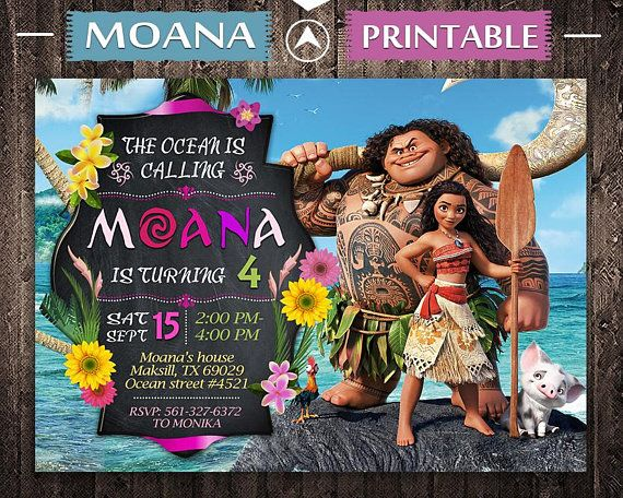 image relating to Printable Moana Invitations titled Moana Invitation, Moana Birthday, Moana Invite, Moana Bash