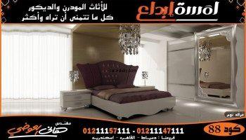 أثاث ايطالي فاخر مؤسسة لمسة إبداع م هاني العوضي Home Decor Furniture Decor