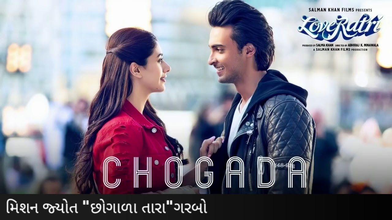 Chogada Tara Garba Songs Gujarati Garba Songs Navratri Songs