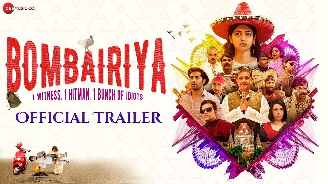 Bombairiya Full Torrent Movie Download 2019