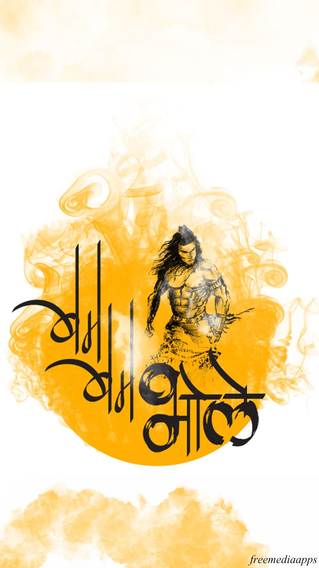 mahadev wallpaper mahakal abstract vector designing shiva