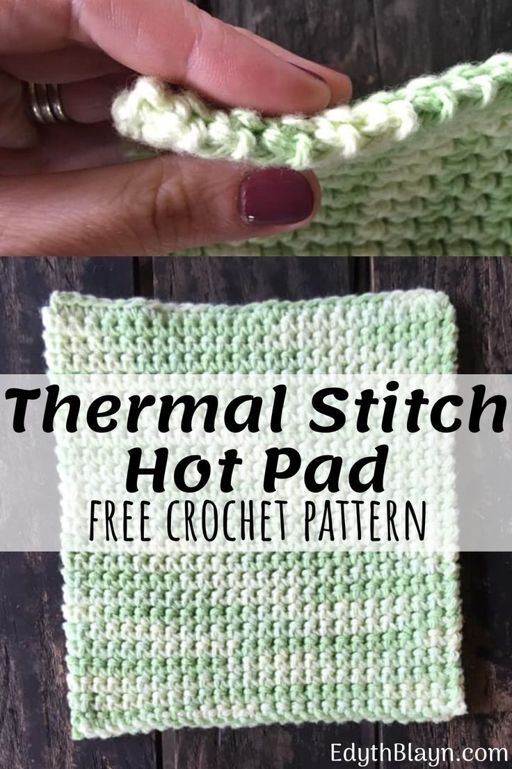 Crochet thermal stitch hot pad