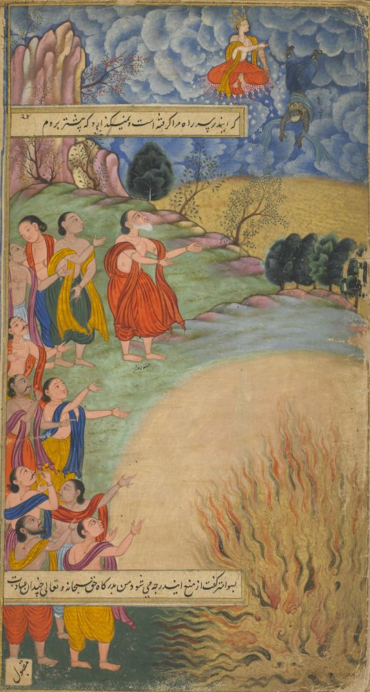 Indra Prevents King Trisanku From Ascending To Heaven In Physical