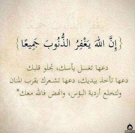صور ايات من القرآن الكريم مكتوبة ميكساتك Islamic Quotes Quran Verses Arabic Words