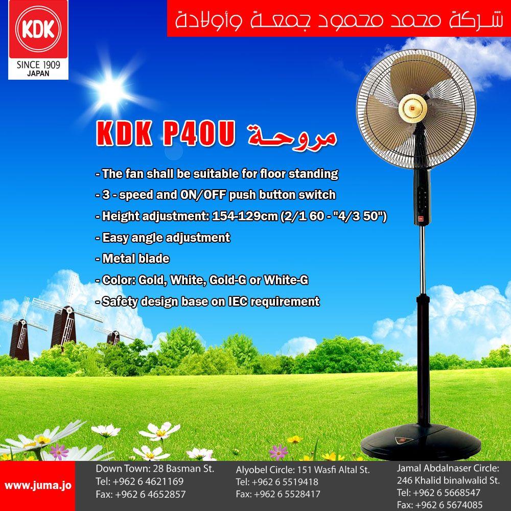 Electric Fan Fan Electric Fan Floor Fan