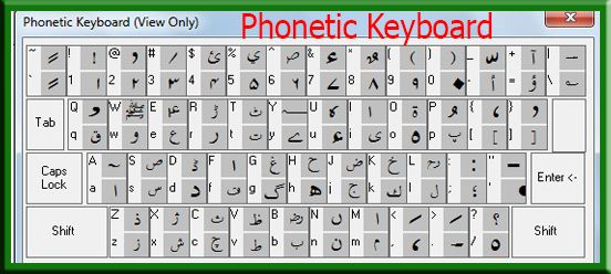 inpage urdu keyboard hd - Google Search | ugug | Keyboard