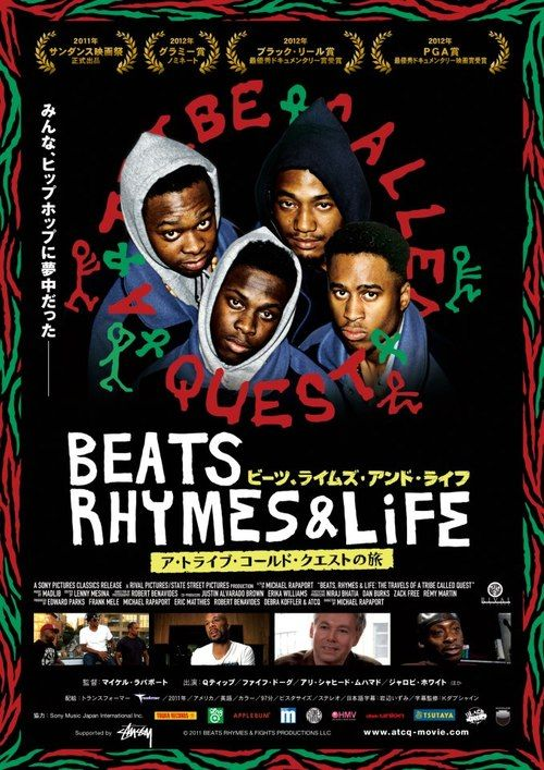 a tribe called quest documentary watch online free
