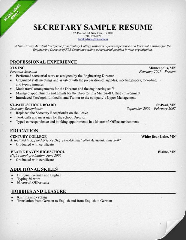 secretary resume sample download this sample to use as a template for your own resume - Sample Administrative Resumes