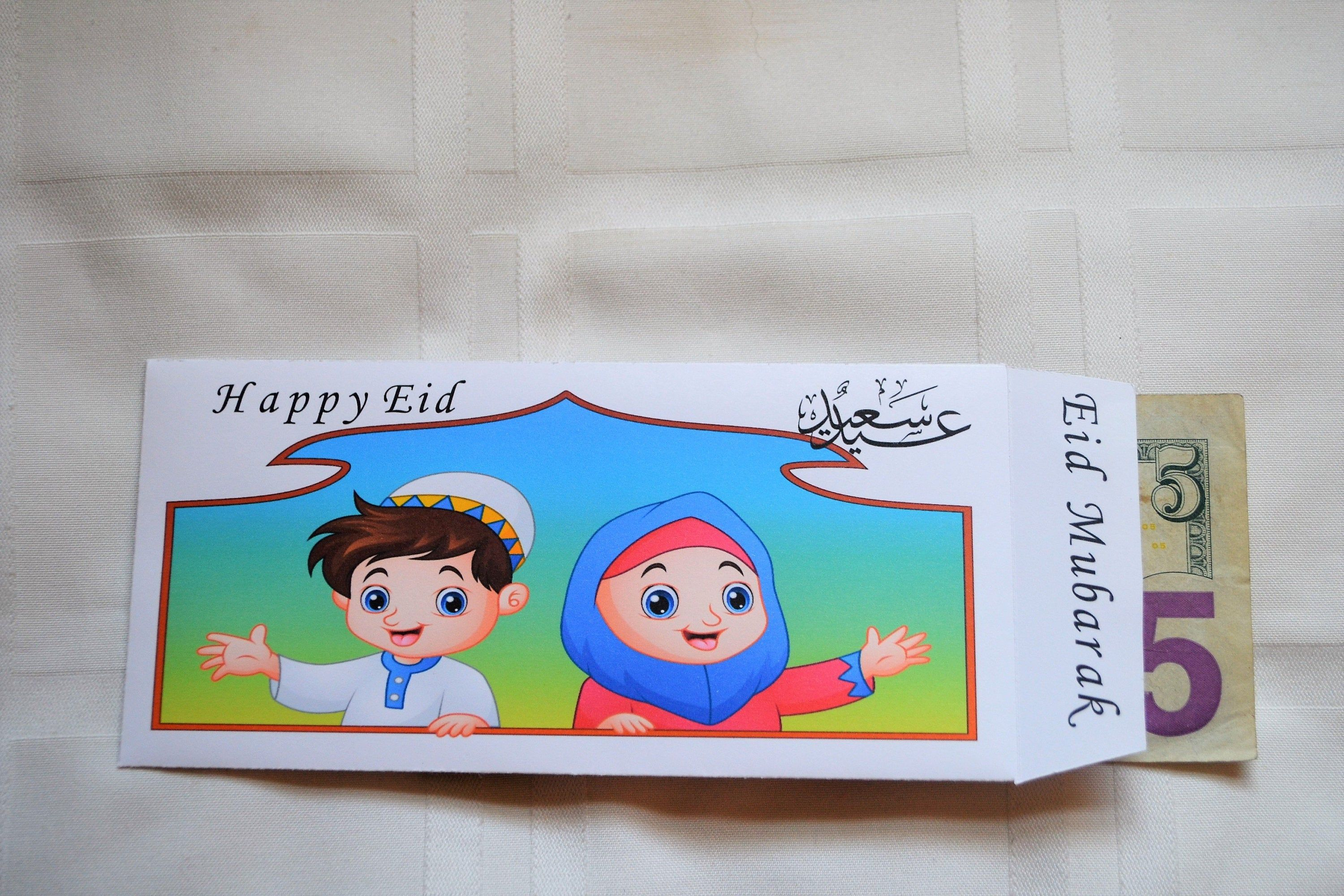 Eid envelope colorful Personalized Happy Eid money envelope  Etsy