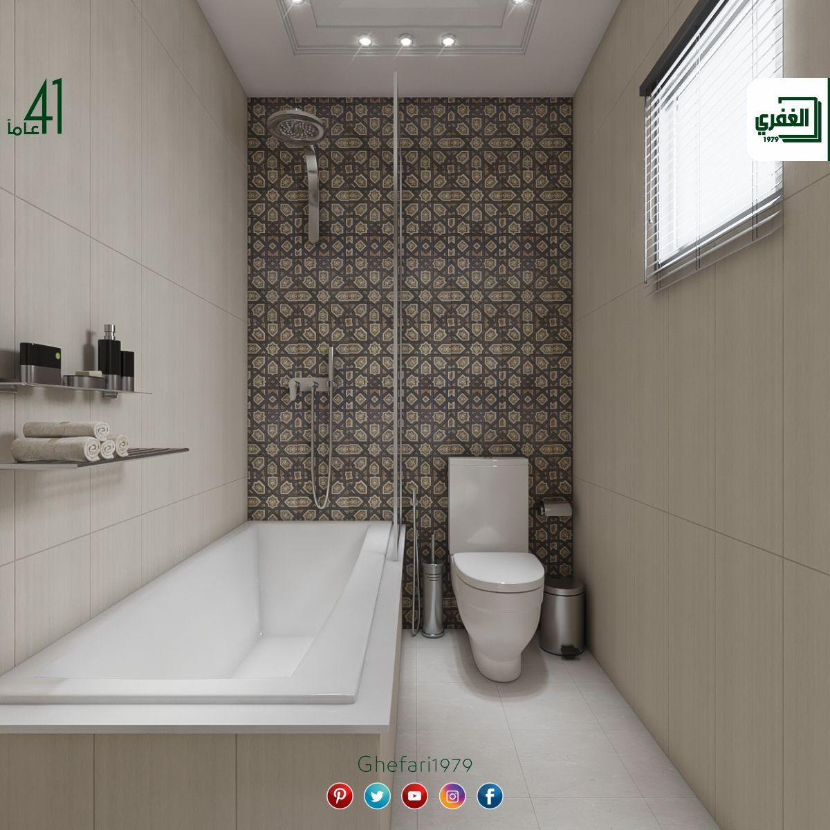 بلاط أسباني ديكور اندلسي للاستخدام داخل الحمامات المطابخ اماكن اخرى للمزيد زورونا على موقع الشركة Https Www Ghefari Com A Bathroom Bathtub Alcove Bathtub