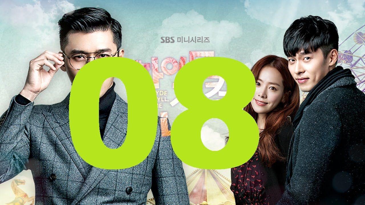 Hyde, Jekyll, Me Episode 8 Engsub - 하이드 지킬, 나 Ep 8 - Korean Drama Full H...