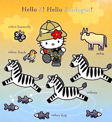 852ab9e21a Hello Kitty   What Will I Be A to Z
