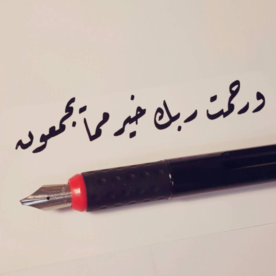 Sara Design 21 Design Calligraphy Arabic Quotes