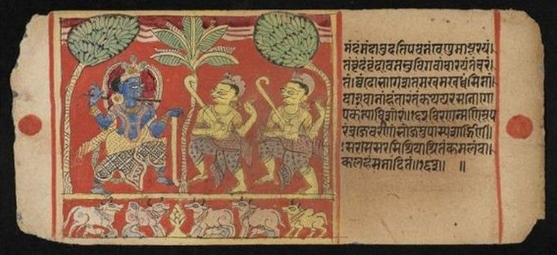 Illustrated manuscript of the Balagopala Stuti by Bilvamangala Swami / DIMENSIONS Each page: 10.5 x 23.6 cm (4 1/8 x 9 5/16 in.)