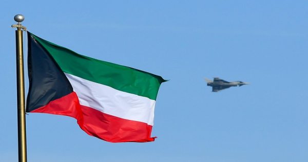 مفاجأة بشأن مواطني سلطنة عمان والسعودية العالقين بدولة الكويت Outdoor Decor Decor Wind Sock
