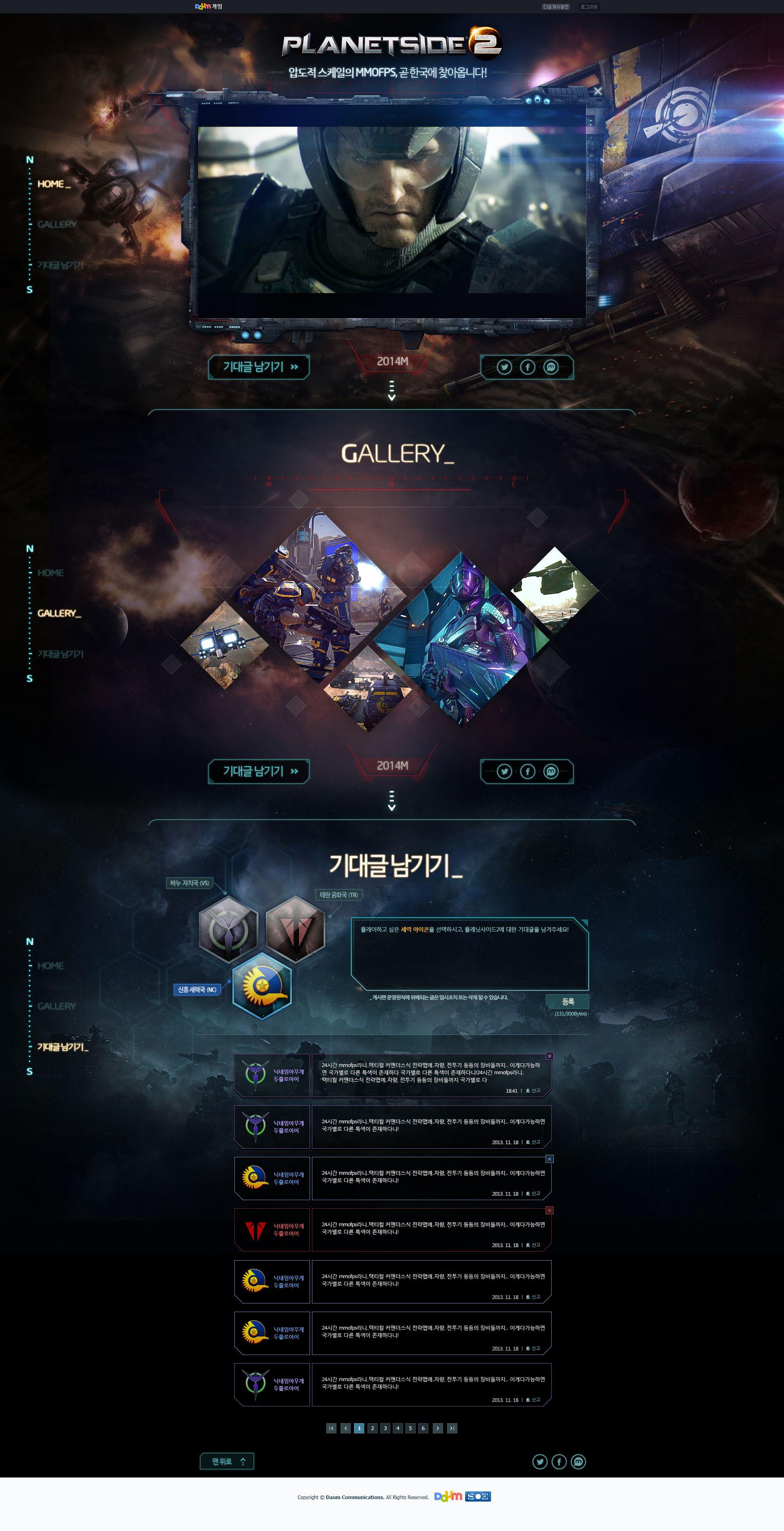 Bad designtrends planetside game teaser site kr  ui  pinterest  gaming game ui