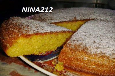 كيكة السميدة في المقلاة سهلة و سريعة التحضير تصلاح لضياف الغفلة Moroccan Cuisine Desserts Food