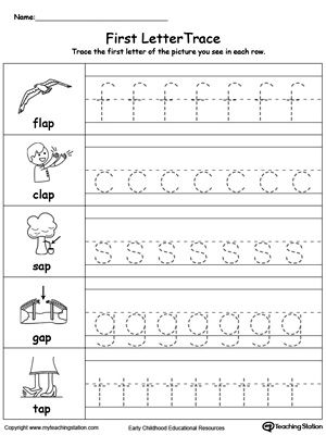 Lowercase Letter Tracing Ap Words  Letter Tracing Worksheets