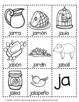 Posters Y Tarjetas De Silabas Iniciales En Palabras Con J Spanish