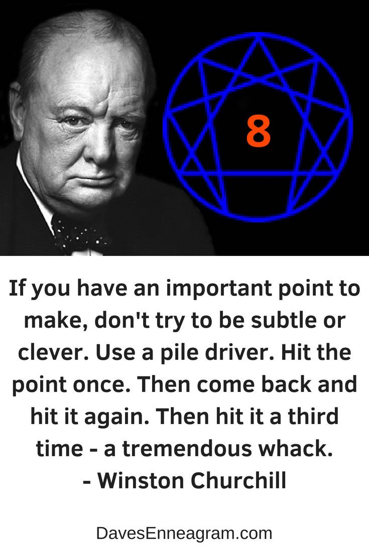 Famous Enneagram Type 8 Quote Winston Churchill