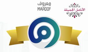 أخبار و إعلانات شهادة إعتماد الأنامل الجميلة فى خدمة معروف الشعا Pinterest Logo Company Logo Tech Company Logos