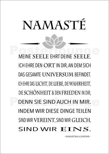 ABOUKI Art Factory Yoga – Namasté in 2020 | Yoga sprüche